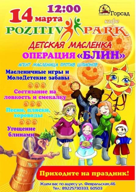 masl_poz2021